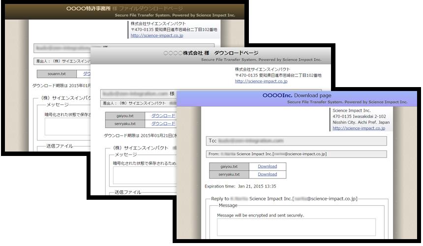 取引先ごとに専用のページを作成可能