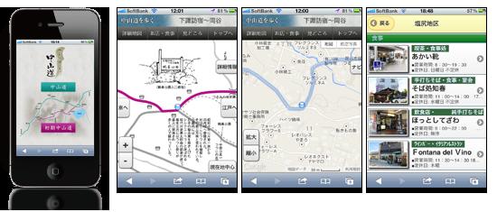 GPSイラストマップシステム