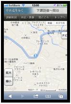 GoogleMapとイラストマップとを切り替えて使用可能